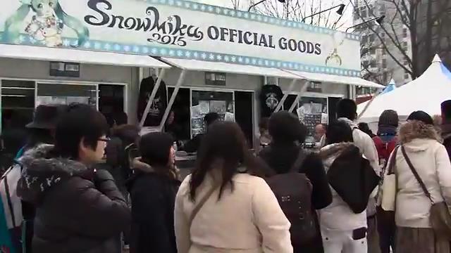 snowmiku201502