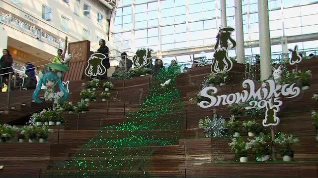 snowmiku201515