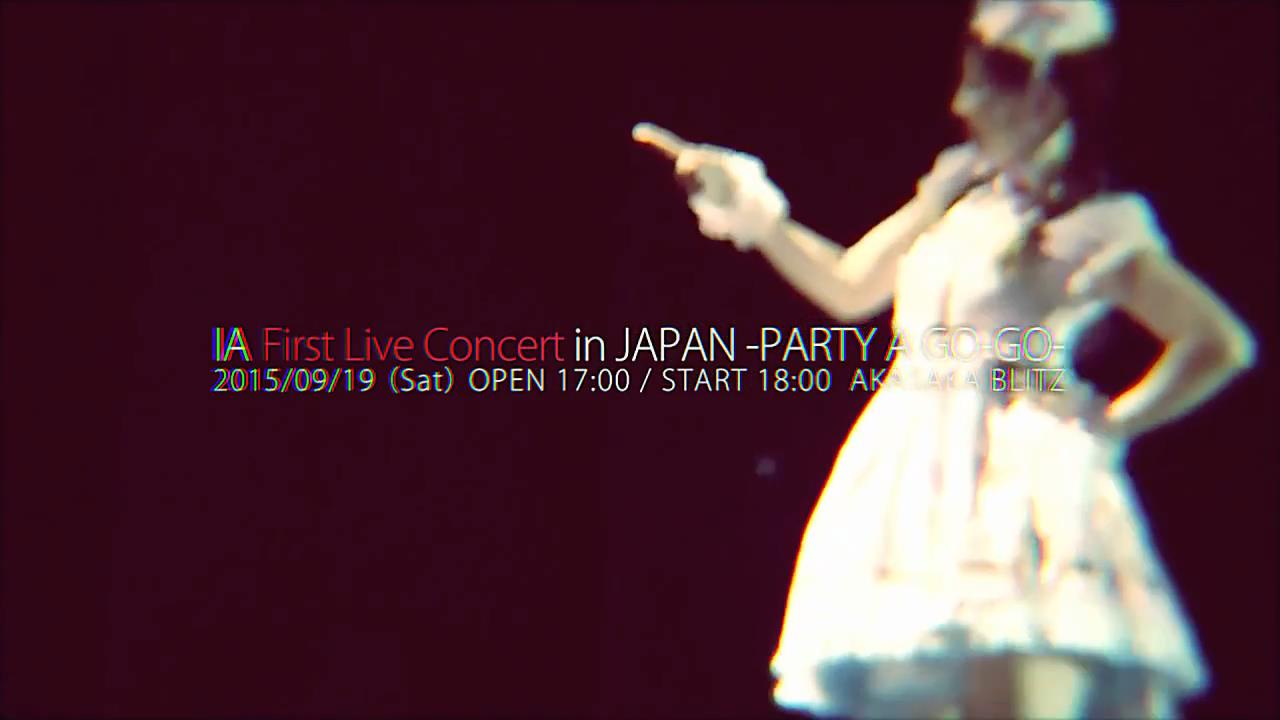 iaprojectliveconcert08