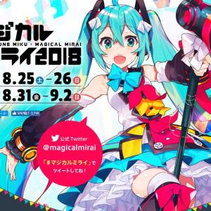Concert-Live
